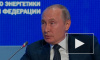 """Путин объяснил причины """"растаскивания"""" России и Украины"""