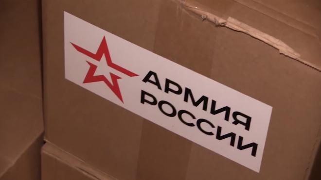 La Stampa ответила на заявление Минобороны России о русофобских фейках