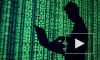 ФСБ сообщает о скорых кибератаках и провокациях в России