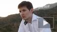Создатель «Контакта» Дуров не простил Сталину репрессиро...