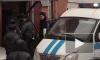 В Казани оперативники ФСБ раскрыли террористическую ячейку