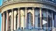 """На Исаакиевском соборе вывесили баннер """"Не РПЦ"""" (фото)"""