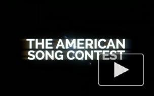 """Аналог """"Евровидения"""" создадут в США в 2021 году"""