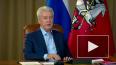 Собянин допустил появление в Москве вакцины от COVID-19 ...