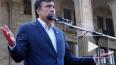 Зеленский назначил Саакашвили главой исполнительного ...