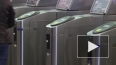 "Станция метро ""Новочеркасская"" закрыта из-за пакета ..."
