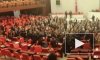 В турецком парламенте массово подрались депутаты двух партий