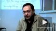 Михаил Угаров: Мы взялись за дело Магницкого, потому ...