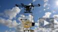 К 2022 году в России появятся дроны для перевозки ...