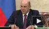 Правительство Россиидополнительно профинансируетремонт дорог в Крыму