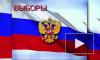 На выборах президента России на Чукотке проголосовала уже половина избирателей
