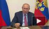 Глава Минобрнауки РФ рассказал об условиях выдачи образовательных кредитов