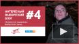 Интересный Выборгский блог: неизвестное подземелье ...