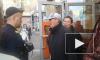 Продающий дачные цветы дедушка был госпитализирован после встречи с полицией
