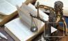 В Госдуму внесли законопроект о нарушениях на голосовании за поправки в Конституцию