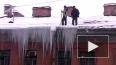 Пытаясь очистить крышу ото льда, сотрудник завод упал с ...