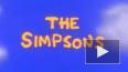 """Композитор """"Симпсонов"""" рассказал о возможном закрытии ..."""