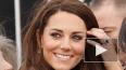 Кейт Миддлтон доставлена в больницу с родовыми схватками