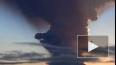 """На Камчатке сразу три вулкана """"отстрелялись"""" пеплом"""