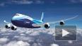 Пропавший Боинг 777, последние новости: лайнер могли ...