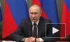 Путин заявил, что Россия дорожит отношениями с Турцией