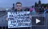 Митинг за честные выборы: взгляд PITER.TV