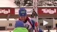 В употреблении допинга подозревают Юрьеву и Старых