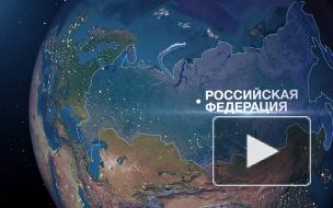 Названы самые крупные должники России