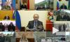 Президент РФ перенес срок отчета чиновников о доходах