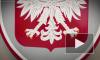 В Польше сообщили о поимке российского шпиона