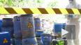 Правительство России готовит экологическую стратегию ...