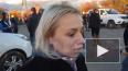 Видео: очевидец рассказал о моменте взрыва на заводе ...