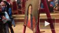 """Русскому музею передали """"Портрет женщины с гранатовым ..."""
