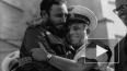 Умер лидер Кубинской революции Фидель Кастро
