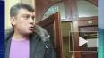 По факту прослушки телефона Немцова возбуждено уголовное ...