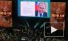 Владимир Путин поздравил СПБГИКиТ со столетием