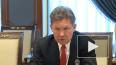 Миллер заявил о возможности Украины снизить текущую ...