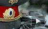 Два питерских полицейских подозреваются в вымогательстве и похищении человека