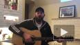 Семен Слепаков в своей новой песне предложил заменить ...