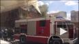 Страшный пожар в центре Ростова попал на видео