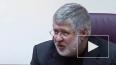 """Петр Порошенко отправил в отставку """"опального олигарха"""" ..."""