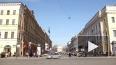 В Петербурге появились Банный переулок, Царицынский ...
