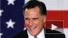 Компания Митта Ромни разработает стратегию развития ...