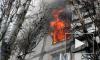 В Петербурге двое мужчин сгорели заживо в пожаре на Бабушкина
