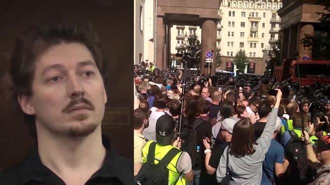 """Фигуранту """"московского дела"""" Кириллу Жукову оказали в УДО"""