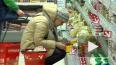 Россиянам предсказали недоедание из-за экспорта продукто...