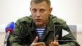Новости Новороссии: ополчение вернет себе Мариуполь, ...