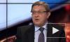 Суслов: Украину ждет техногенная катастрофа без российского газа