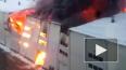 Появилось новое видео из Химок, где загорелось офисное ...