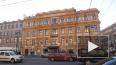 В МИД высказались об отмене визита в Россию делегации ...